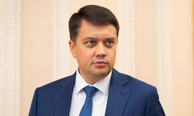 Стало известно, сколько заработал Дмитрий Разумков на должности спикера Рады