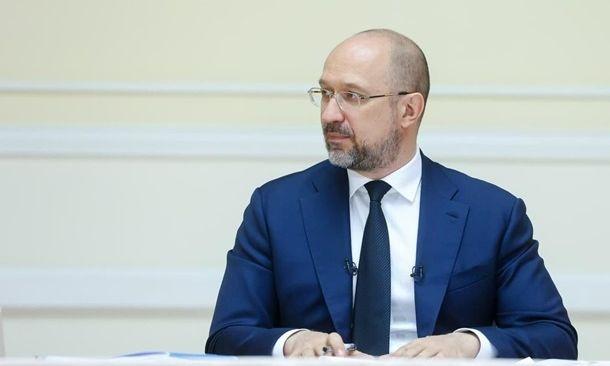 Украина и миссия МВФ завершают переговоры