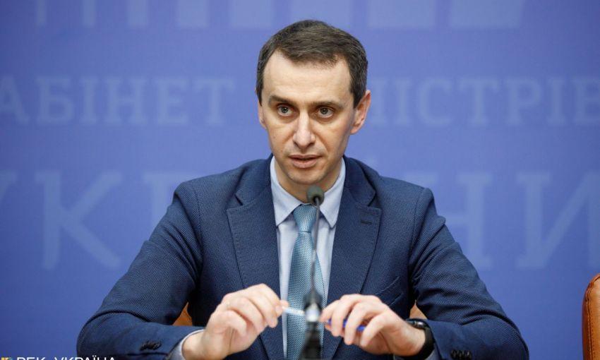 Все школы Украины отправят на каникулы раньше и неизвестно на сколько – Виктор Ляшко