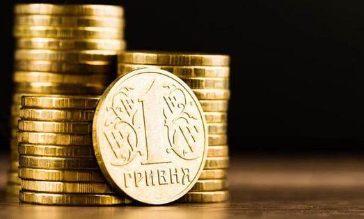Украинец продал 1 гривну почти за 50 000 гривен