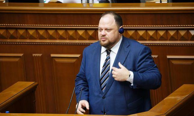 Руслана Стефанчука избрали спикером Рады