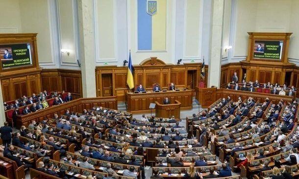 Рада переименовала два населенных пункта Украины