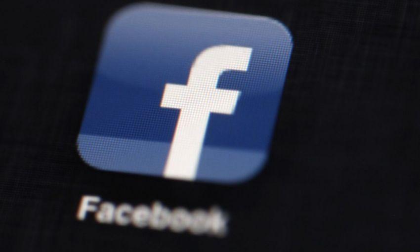 """Компания Facebook заявила о новом масштабном сбое """"программ и продуктов"""""""