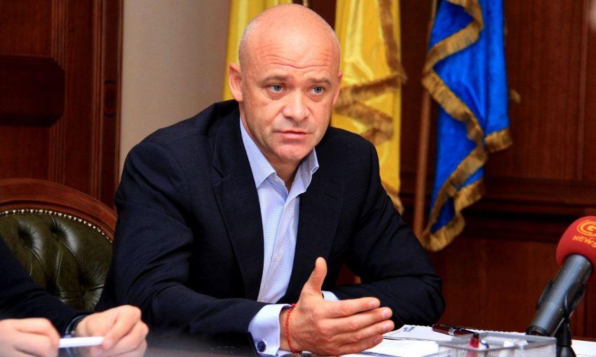 После получения уведомления о подозрении мэр Одессы Геннадий Труханов срочно отбыл в отпуск