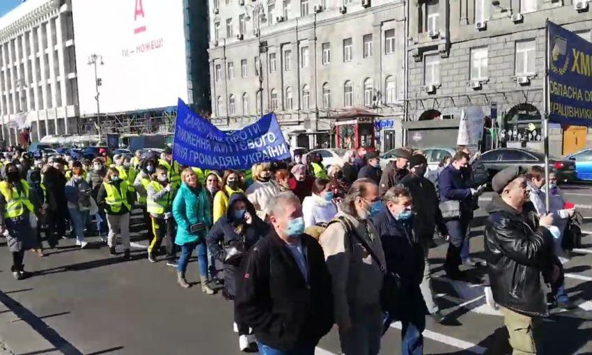 В Киеве проходит митинг. Были перекрыты центральные улицы