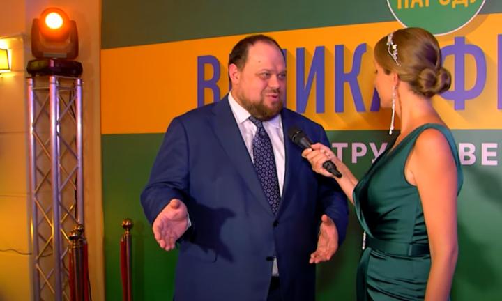 Новый спикер Руслан Стефанчук рассказал, где учатся его дети и сколько платит за их образование