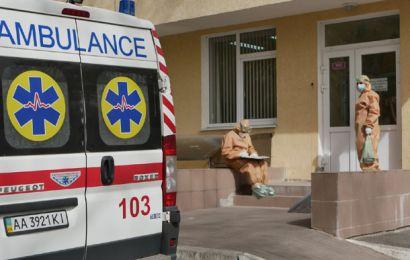 В Киеве семь пациентов с купленными ковид-сертификатами попали в реанимацию